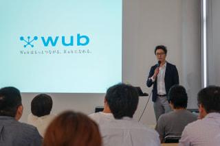 #21「【セミナー共有会】SEO実践✕メディア用コンテンツ作成ノウハウ」開催しました