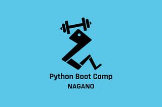 Python Boot Camp in 長野(2017年6月10日開催)